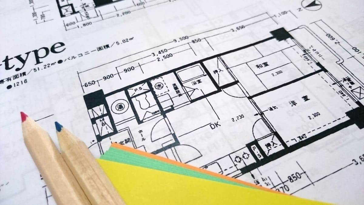 建築当初の建築図面【不動産投資の高値売却】