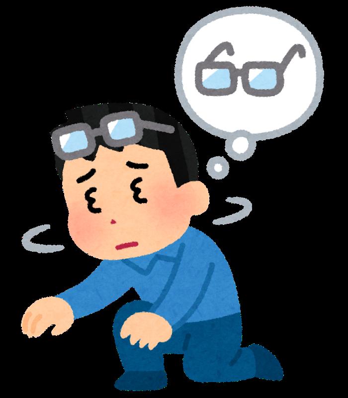 失敗しない不動産管理会社との出会いの教科書【探し方が分かる】